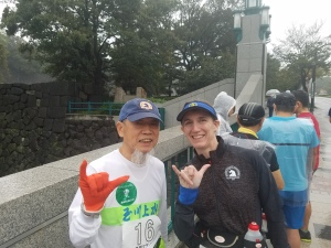 Susan and Japanese runner
